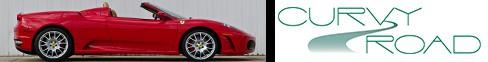 Curvy Road Ferrari F430 Banner